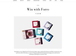 Win a custom gift pack