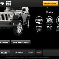 Win A Jeep Wrangler!