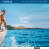 Win a luxury trip for 2 to Fiji