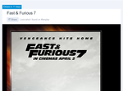 Win a trip for 2 to 'The Fast & Furious 7' premiere in LA!