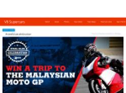 Win a trip to the Malaysian Moto GP!