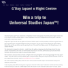 Win a Trip to Universal Studios Japan