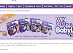 Win a year's supply of BabyLove Dri Wave Nappies