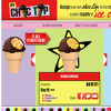Win a year's supply of ice cream!